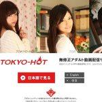 Tokyo-hot.com Membership Discount