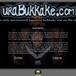 Ura Bukkake Account New