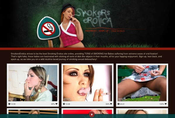 Smokers Erotica Deal