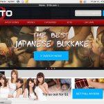 Erito.com Access Free