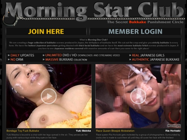 How To Get Free Morningstarclub.com Accounts